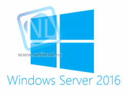 Лицензия Microsoft Windows Server Std 2016 RUS, 16 ядер